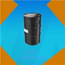 间苯二酚二缩水甘油醚 101-90-6 XY694 200kg/桶 样品吨位可售