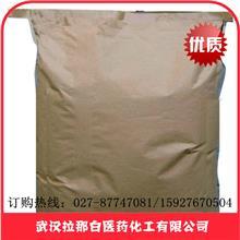 间苯二胺 108-45-2 1,3-苯二胺 1,3-二氨基苯 间二苯胺 25kg/桶 吨位