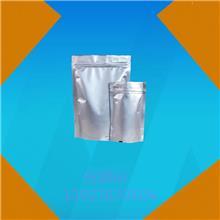 4-氯-2-甲基苯酚 1570-64-5 4-氯邻甲酚 对氯邻甲基苯酚 98%