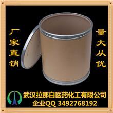 化学镀镍光亮剂 添加剂MNP NP-M中磷化学镀镍 6%-9%