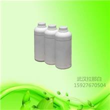 镀镍添加剂 电镀镍光亮剂滚 镀镍 白亮型 NI-3000