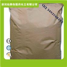 对苯二胺 106-50-3 1,4-苯二胺 1,4-二氨基苯 25kg/桶 样品吨位可售