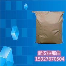 4-氯-2-硝基苯胺 89-63-4 红色基3 邻硝基对氯苯胺 1kg 25kg 吨位可售