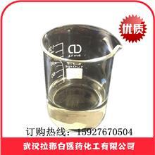 镀铜中间体 TPS 光亮 二甲基甲酰氨基丙烷磺酸钠 高温走位 98%