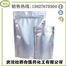电镀添加剂 镀锌添加剂MDZ-1301 有效性能锌酸盐镀锌光亮剂