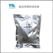 原料供应  间苯二胺 108-45-2 1kg 25kg