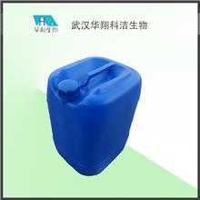 二氯亚砜(氯化亚砜厂家 7719-09-7)1kg  25kg