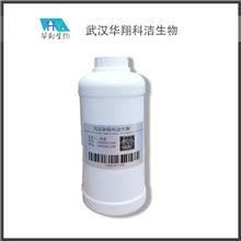 α-甲基苯乙烯 99%,含15 ppm  4-叔丁基邻苯二酚稳定剂98-83-9