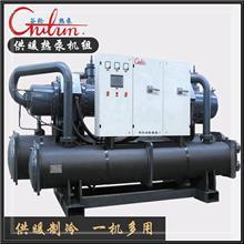 电供暖锅炉 黑河热泵厂家 供暖设备