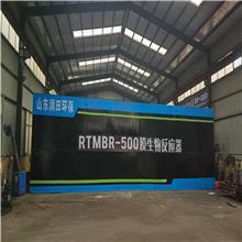 MBR膜生物反应器 一体化生活污水处理设备 地埋式污水处理成套设备 润田环保