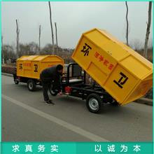 常年销售环卫绿化垃圾车 电动三轮垃圾车 挂桶式垃圾车