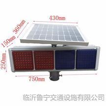 太阳能双面LED红蓝道路爆闪灯 施工信号告示灯 鲁宁 定制批发
