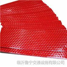 临沂反光胶带厂家 红白晶格车身贴价格 定制晶格反光贴 鲁宁 源头厂家