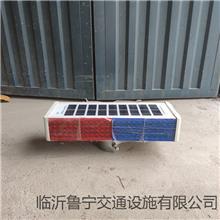 太阳能爆闪灯供应 分体LED双面红蓝爆闪灯 鲁宁 品类齐全