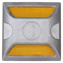 厂家批发高抗压太阳能道钉灯_led反光道钉高速路反光道钉_鲁宁|价格优惠