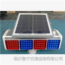 太阳能双面LED红蓝道路爆闪灯 施工信号告示灯 鲁宁 极速发货