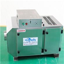 车床油雾净化机 滚齿/铣床/插齿机床油雾处理装置 草木绿小型工业油雾治理设备厂家