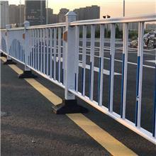 道路隔离护栏 人行道护栏厂家 规格多样 马路分流护栏