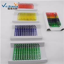 出售微生物切片_维克教学_实验室显微镜载切片_教学仪器