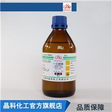 厂家批发 一乙醇胺 分析纯AR C2H7NO 精科自营 500ml化学试剂