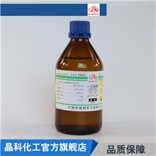 一乙醇胺 单乙醇胺 精科自营 分子式C2H7NO 500ml 分析纯AR