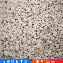 销售供应工业灰钙块 石灰石块 污水处理粉氧化钙