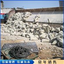 山东供应石灰石粉 干燥剂生石灰粉 氢氧化钙熟石灰