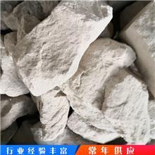 山东销售石灰石块 畜牧养殖石灰块 块状氧化钙