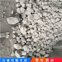 市场供应石灰石块 铺路石灰石 氧化钙