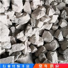 常年供应氧化钙 大块石灰 脱硫石灰石