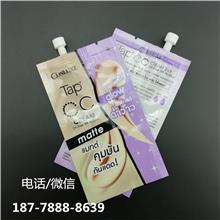 7g 化妆品包装袋 粉底液面霜旅行装吸嘴袋带旋盖 小容量CC霜袋装