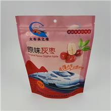 厂家定制大米包装袋2.5KG玉米粉包装袋八边封塑料袋核桃仁干枣包装袋