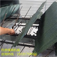 别墅屋顶瓦生产线 金属彩石瓦设备生产厂家 蛭石瓦生产设备 彩石金属瓦生产线