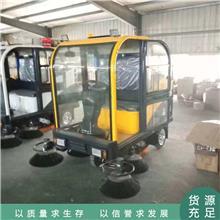 全自动洗地车 小型电动洗地机 工业电动洗地车 工厂报价