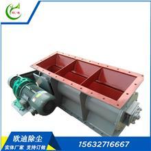 淮安圆法兰200星型卸料器 抗爆型电动卸灰阀 工业收尘器锁风阀