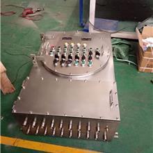 安徽省BXD防爆配电箱铝合金电源控制箱检修照明接线插座箱