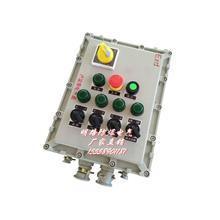 防水工地手提小电箱开关箱工业插座箱检修电源配电箱充电桩