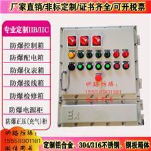 户外插座箱工业插座标准型总开关防水防爆工地临时配电箱二级箱