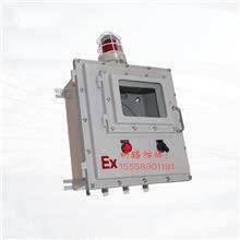铸铝防爆配电箱柜铝合金电源控制箱检修照明动力开关接线插座箱