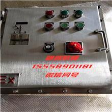 防爆配电箱动力照明防爆接线插座箱铸铝防腐粉尘防爆箱
