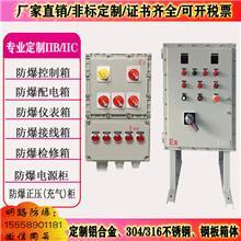 插座箱工业插座标准型380V防水防爆工地临时配电箱工程二级配电箱