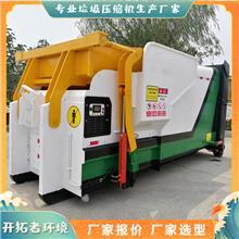移动式垃圾压缩周转设备 垃圾转运站尺寸 来图可定制