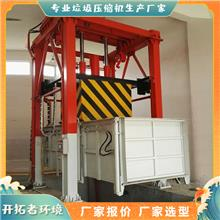 垂直式垃圾中转站 环卫垃圾压缩站设备 厂家量身定制