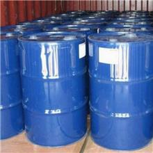 原装进口 Dow陶氏  Monoethanolamine (MEA) 一乙醇胺