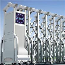 电动不锈钢伸缩门 鑫星 智能遥控电动门