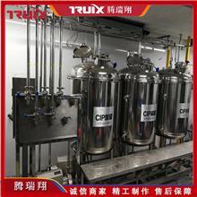 蓝莓汁生产线 山东腾瑞翔浓缩果汁设备 蜂蜜浓缩机 厂家定制
