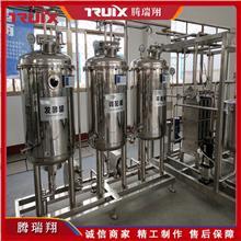 山东腾瑞翔 整套浓缩果汁生产设备 蜂蜜浓缩设备 中药浓缩设备