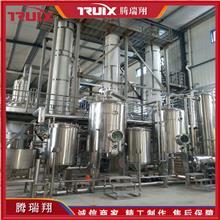 腾瑞翔定制 浓缩草莓汁设备 浓缩果汁设备 中药浓缩提取