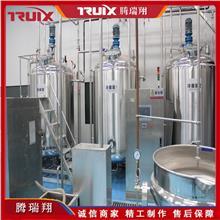 蜂蜜蒸发设备 多效浓缩 果汁蒸发设备 牛奶浓缩设备 精油提取设备 现货 蜂蜜浓缩设备