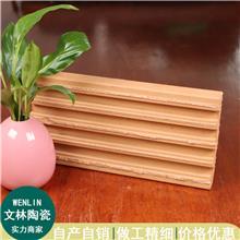文林陶瓷 陶土砖 烧结陶土砖 外墙砖 现货齐全